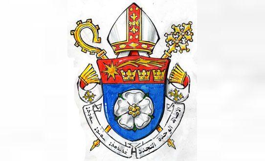 Patriarch-Logo